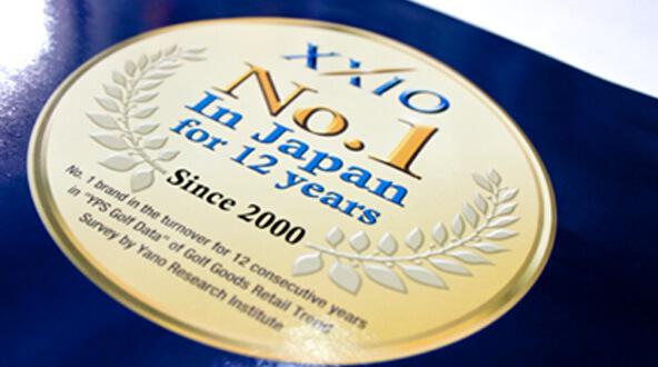 Srixon No.1 in Japan