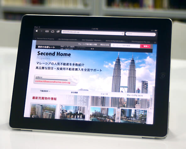 Secondhome iPad
