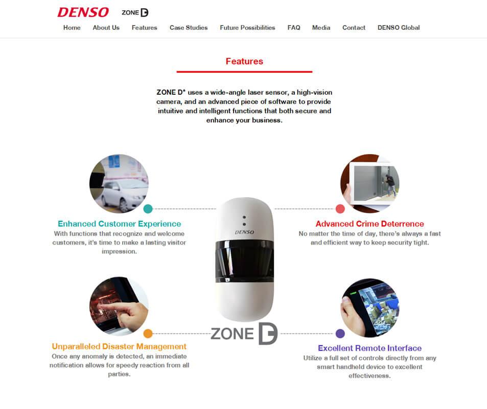 denso_screenshot2
